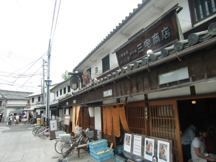2010_08010142.JPG