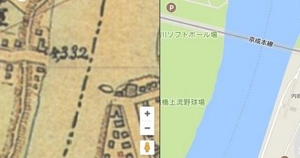 新しいビットマップ イメージ-001.jpg