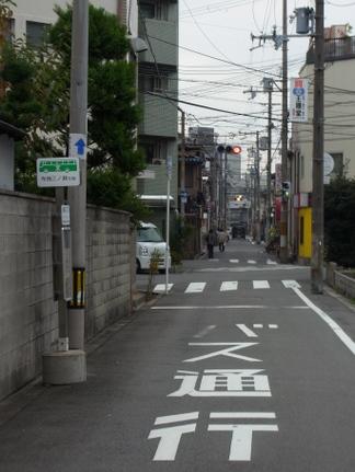 R0013872.JPG
