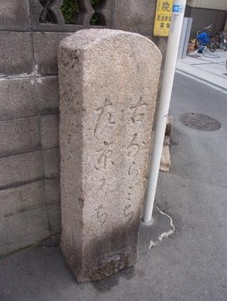 R0017177.JPG