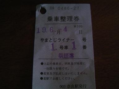 TS3C0027.JPG